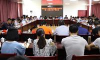 BB官网市大永ballbet贝博app下载公路建设指挥部召开 第二次施工生产调度会议