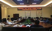 G4216线绥江、永善、巧家支线(云南境内)项目前期专项报件服务采购竞争性谈判会议召开