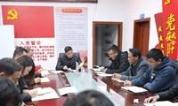 昭泸公司党支部召开党员大会选举第一届支部委员