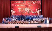 BB官网ballbet贝博app下载庆祝建国70周年文艺晚会